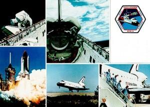 Το Διαστημικό Λεωφορείο