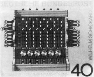 Η πρώτη αυτόματη υπολογιστική μηχανή