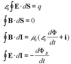 Γενική θεωρία ηλεκτρομαγνητισμού