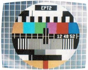 Πίνακας ελέγχου τηλεόρασης
