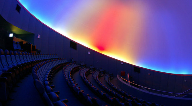 The Planetarium - Interior View