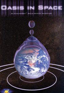 """""""Όαση στο διάστημα"""""""
