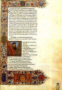 Η Τυπογραφία στην Ελλάδα μέχρι το 1821