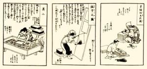 Παραδοσιακή κατασκευή γιαπωνέζικου χαρτιού
