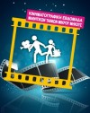 cineweeklogo