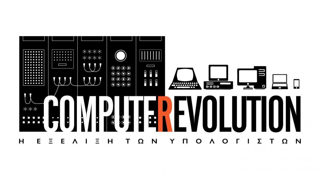 http://www.mnh.si.edu/vtp/1-desktop/