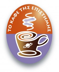 science-cafe-new2