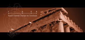 τεχνικές χρονολογίων εξέλιξης ραντεβού πρακτορείο ραρανό Τζέσικα OST στίχοι