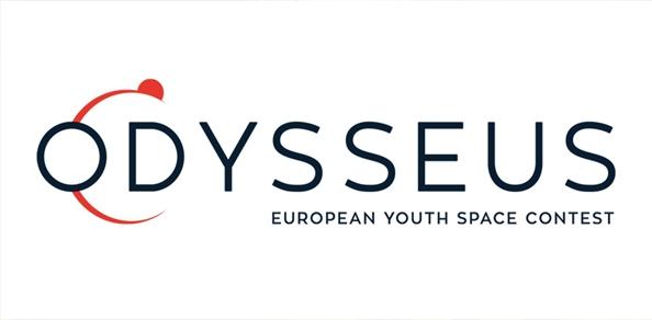 """Διαγωνισμός Επιστήμης του Διαστήματος """"Odysseus"""" (2015-2017)"""
