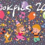 apokries2016