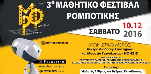 banner-logo594-a