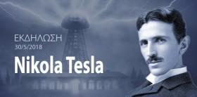 300518 TESLA-594x292