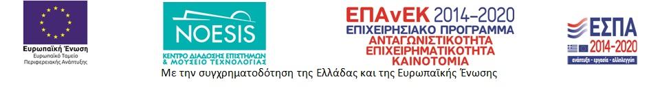 logotypa-site