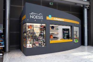 Κατάστημα ενθυμημάτων Noesis