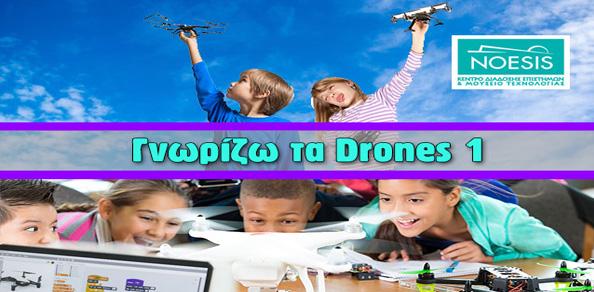 drones-indexo