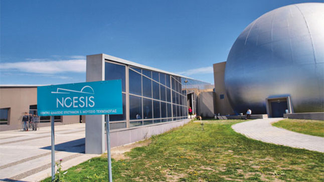 noesis front view